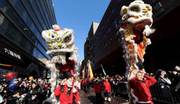 Celebrate 2018 chinese lunar new year in tokyo japan for Chinese new years parade